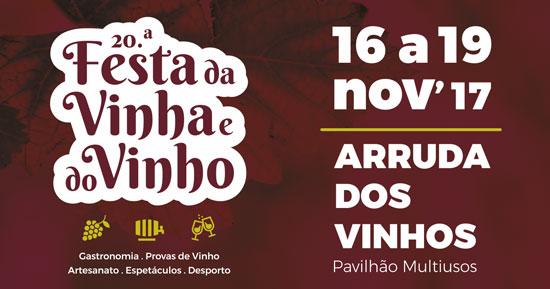 20.ª Festa da Vinha e do Vinho