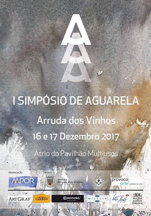 I Simpósio de Aguarela