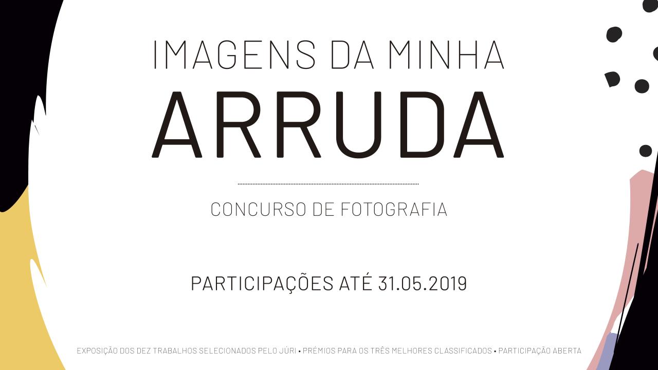 JFAV lança concurso «Imagens da minha Arruda»