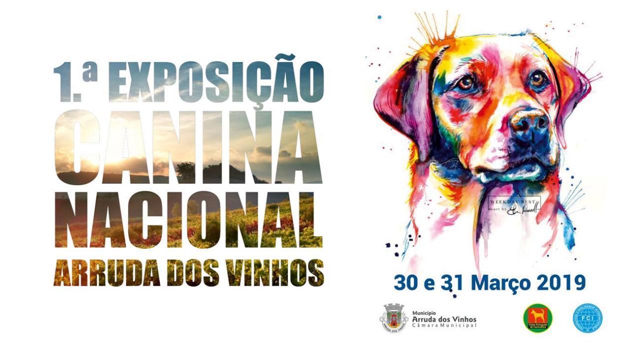 1.ª Exposição Nacional Canina de Arruda