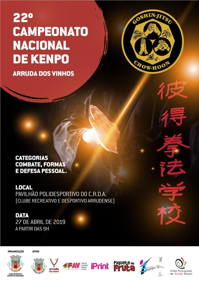 22.º Campeonato Nacional de Kenpo