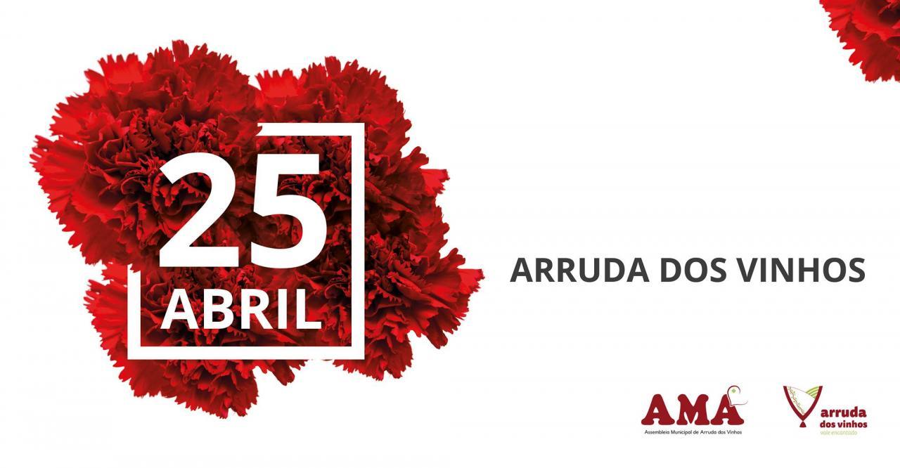 Comemorações Municipais do 25 de Abril