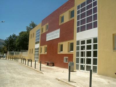Centro Escolar de Arruda dos Vinhos